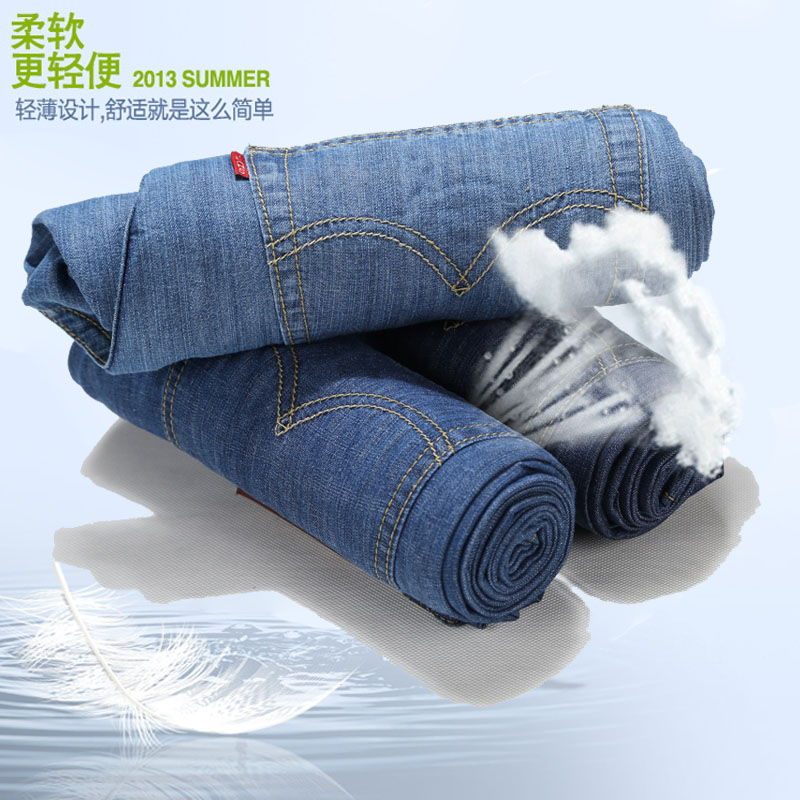 2021 new summer ultra thin youth jeans mens straight loose Korean Trend mens soft jeans pants
