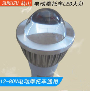 Motorcycle motorcycle headlight bulb super bright lens HID xenon lamp lighting hernia fence Tuning Parts