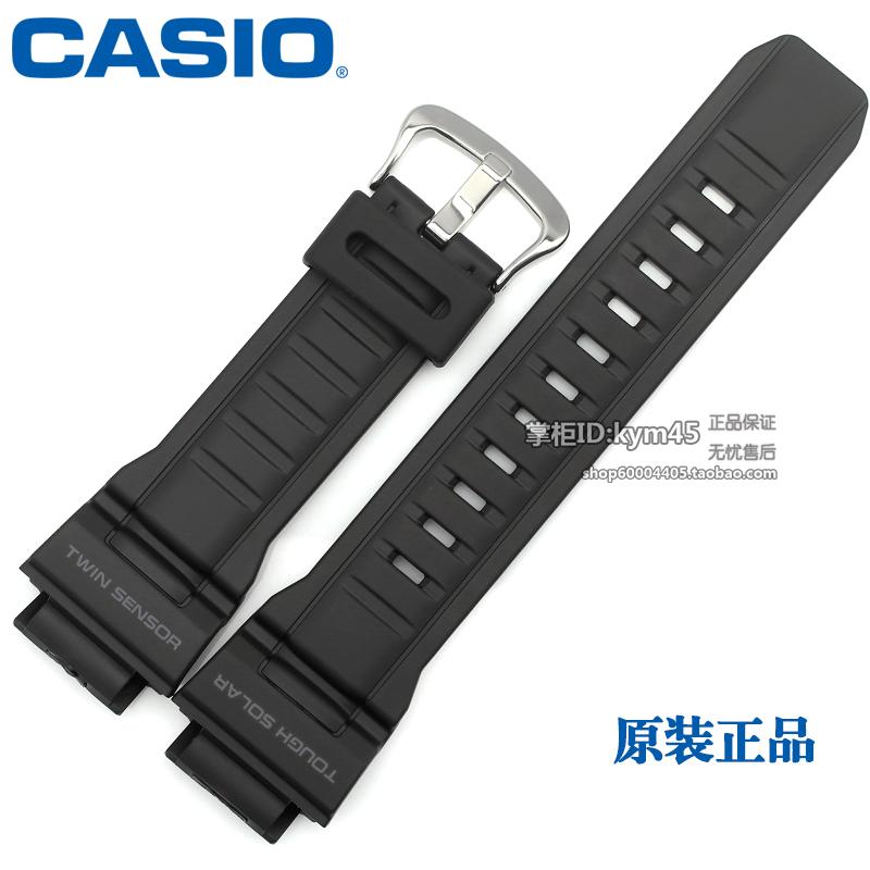 正品 CASIO卡西�W手表�� G-9300黑色 �m用GW-9300手表 �波表表��