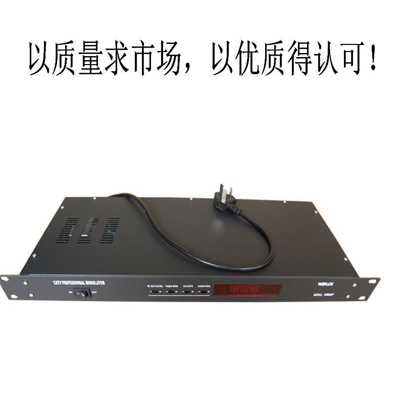 沃克单路调制器广播级调制器单路邻频调制器模拟信号RF调制器宽频