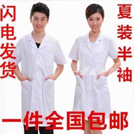 医用白大褂医生服厚男女长袖短袖医师服实验服护士服医护制服包邮