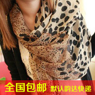 Korean women long section passionate rose leopard chiffon scarf smiley double hearts fall and winter scarves two