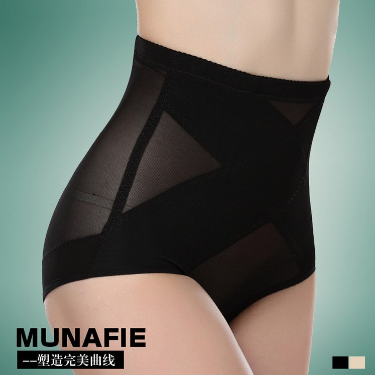 Professional body shaping high waisted underwear with abdomen closed and buttocks lifted to create a perfect curve