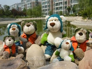 Wholesale plush toys genuine nic i new waistcoat couple bear wearing a hat bear doll Valentine s Day skiing
