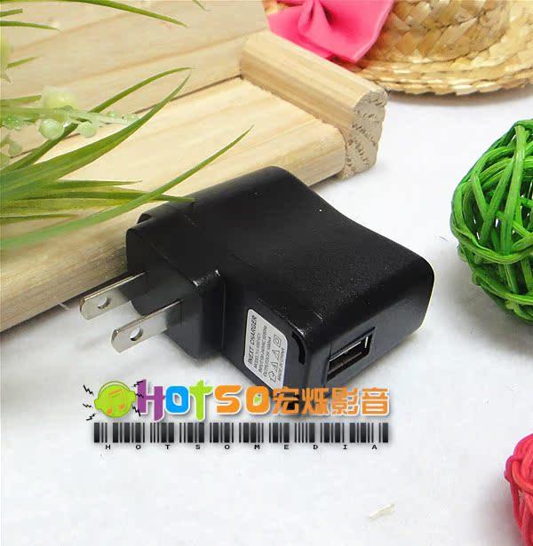 Радио USB разъем электропитания динамик карты небольшой звук 5V зарядки мобильных телефонов устройство смотреть приставка петь приставка выход