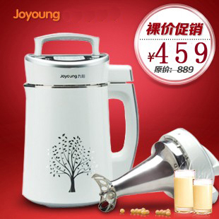 New Joyoung / Joyoung Joyoung Soymilk DJ13B-D600SG times concentrated plant cows new authentic