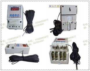 3 000 W industrial grade power intelligent temperature control thermostat switch controller
