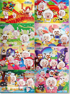Educational toys paper puzzles Pleasant Goat and Big Big Wolf 120 puzzles with a baseboard 8 Figure optional