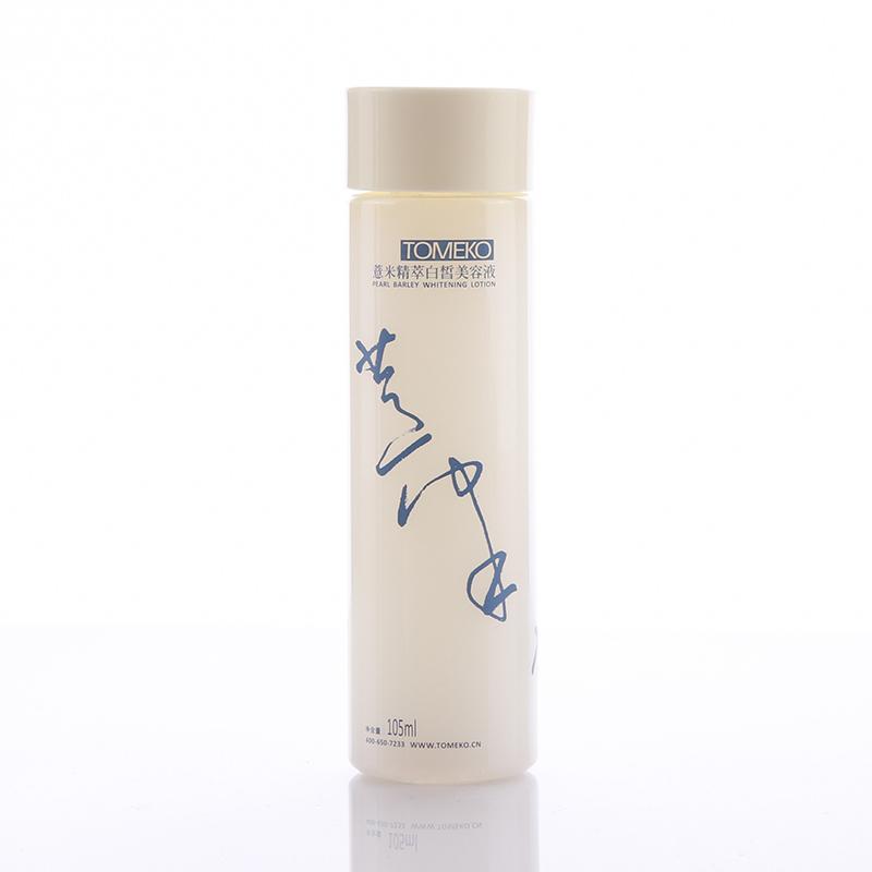 薏米白芨美容液爽肤水精华液提亮肤色保湿滋润105ml杜美可TOMEKO