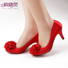 Purple Elf 2014 Bridal Shoes Wedding Shoes high heel women shoes Bridal Shoes-red flowers wedding shoes boots X14006-