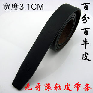 Men s toothless roller belt really belt strip drill body smooth buckle leather belt buckle Buckle Belt headless