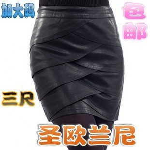 Value fashion Slim skirt was thin PU leather skirt XL Cheap custom promotional explosion models wholesale