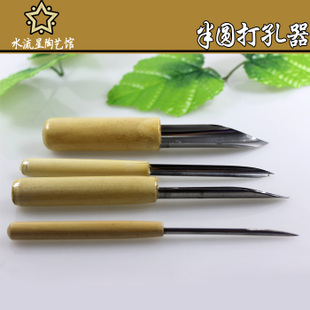 Stainless steel semi hole punch kit installed four modeling tools drilling tools pottery tools