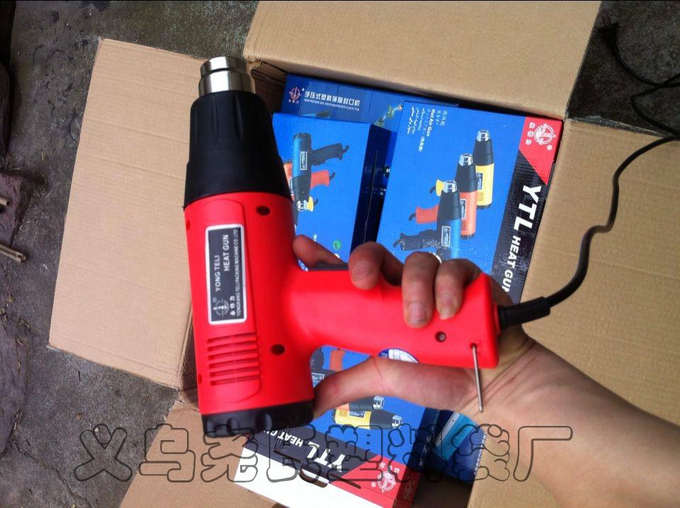 永特力 POF收缩膜热风枪 PVC热收缩膜 手动收缩机 吹膜机 包装机