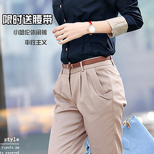 Occupational pants Korean Slim Autumn occupation OL casual pants harem pants female feet female pants Slim Straight