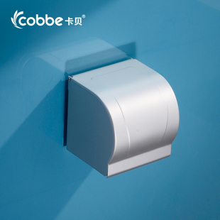 Cabernet bathroom accessories space aluminum towel rack toilet paper cassette tray closed volume 11301