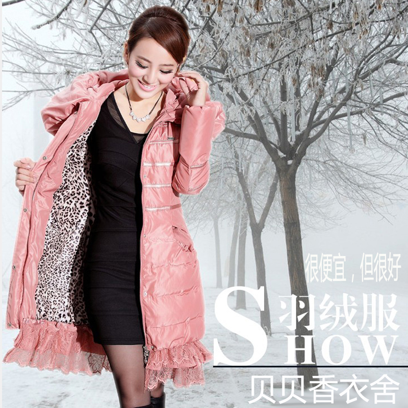 2014 зимой жира мм зазор дамы плюс размер хлопка куртка и удобрения более аутентичные slim вниз куртка долго