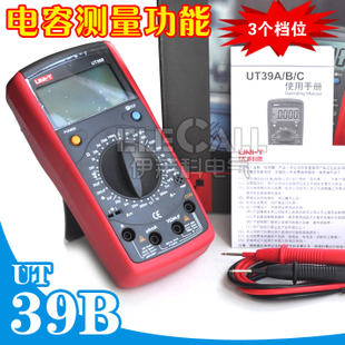 New digital multimeter UT39B (lied UNI-T)