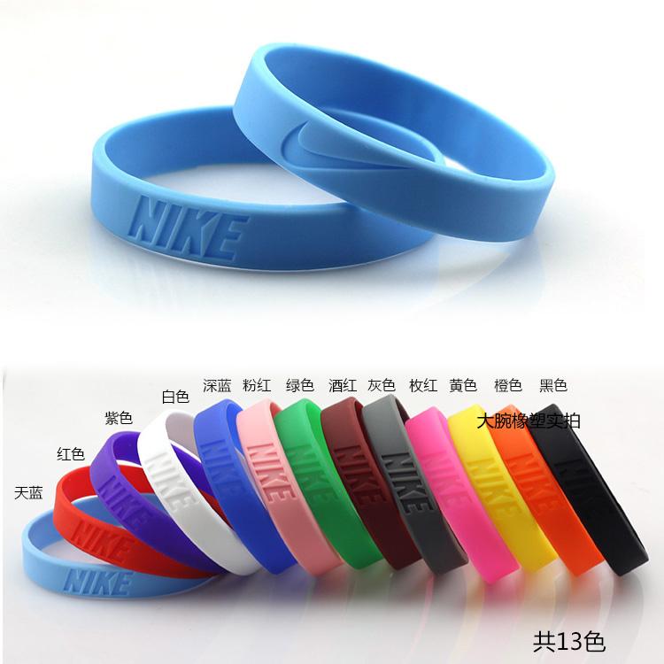 sale retailer 5a02f 05b6a nike sports bracelet silicone wrist band bracelet bracelets Nike basketball  CBA rubber bracelet bracelet can be
