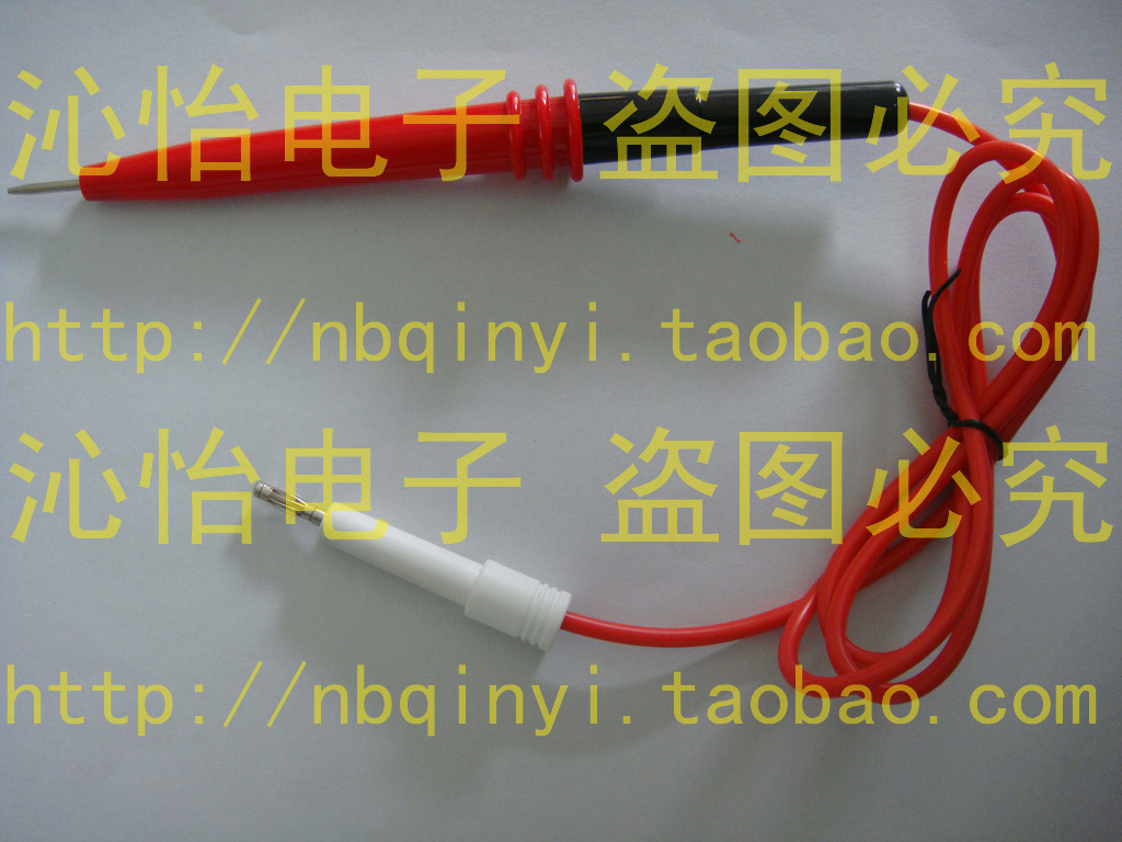 3C digital electronic accessories - red and black test bar, high voltage bar, round flat triangle cross white plug, please choose