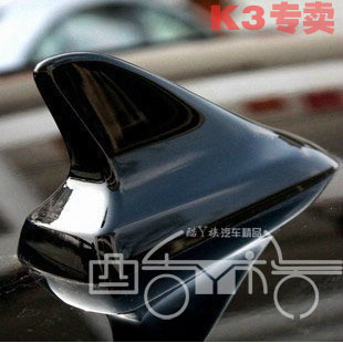 Kia K5 K3 special modification decorative shark fin antenna car antenna Free punch spot color shark fin