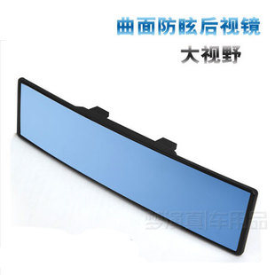 Big vision anti-glare rearview mirror car mirror car side mirror blind spot mirror wide-angle lens curved mirror blue
