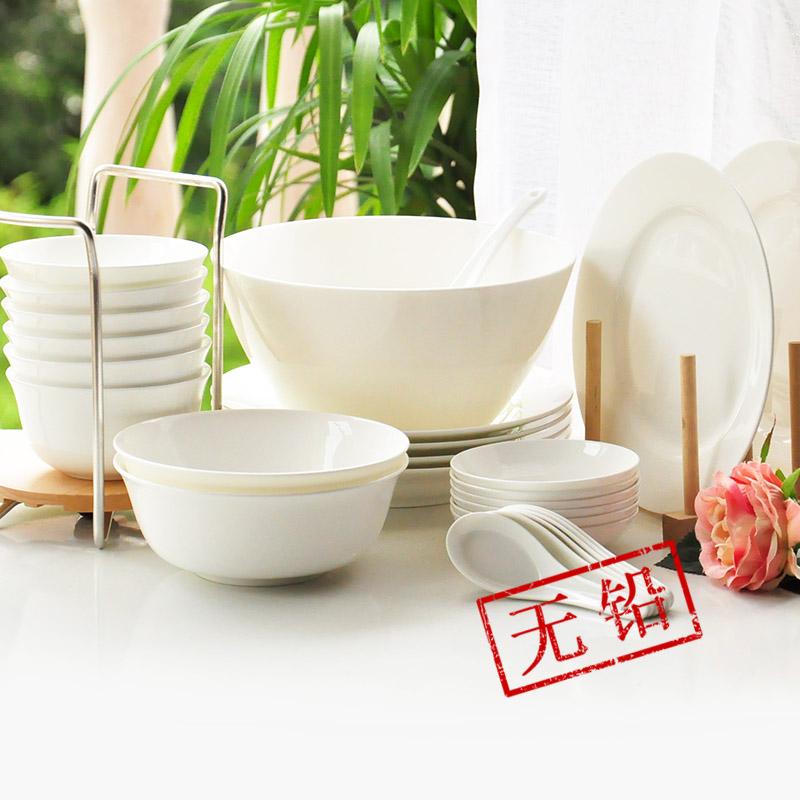 骨瓷餐具套裝中式簡約碗盤碟子家用陶瓷整套純白色28頭餐具景德鎮