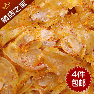 3 Law Ma Q beef tendon collagen rich fresh full delicious spicy chewy nutrition