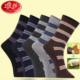10 pairs of men s socks ladies socks Langsha rabbit wool socks in tube socks Dongkuan thick warm socks