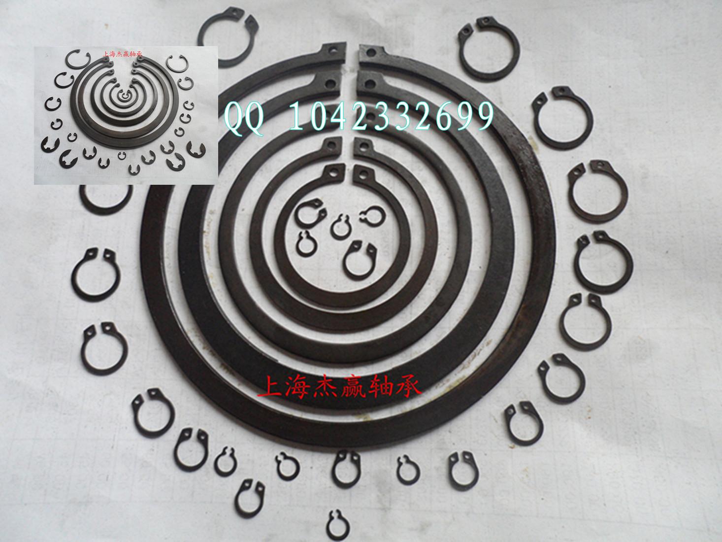 Внешней оси кольца вала карточки стопорное карточки M4 5 6 7 8 9 10 12 13 14 15 16 17 18 20