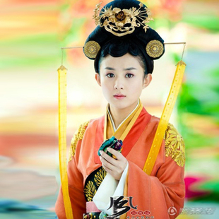 Ms. Chung elegance costume / TV drama orange costume Female Prime Minister / Secretary Lu Zhen costume / spot / embroidery