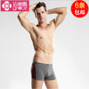 Jie Ya men s underwear U convex cotton Lycra shorts sexy men s underwear waist pants 15003