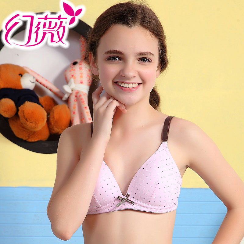 19517f85f09 Magic Wei lovely girl bra and development of cotton-type student stereotypes  gather bra female