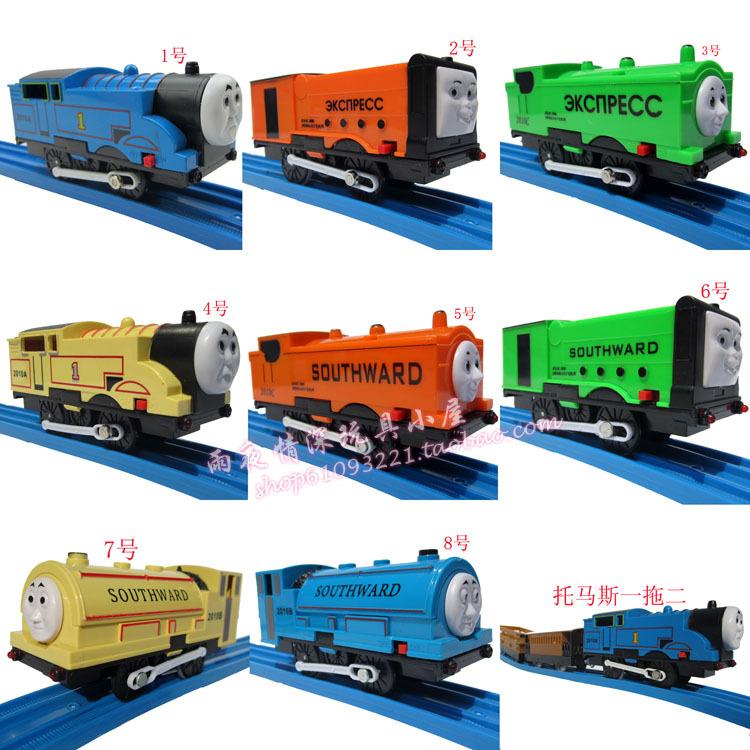 正品 奮發托馬斯火車頭 托馬斯電動軌道火車玩具套裝配件小火車