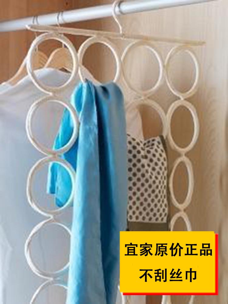 Оригинальные Покупка IKEA аутентичные шарф шарф вешалка для галстуков стойку стойку круг вешалка хранения