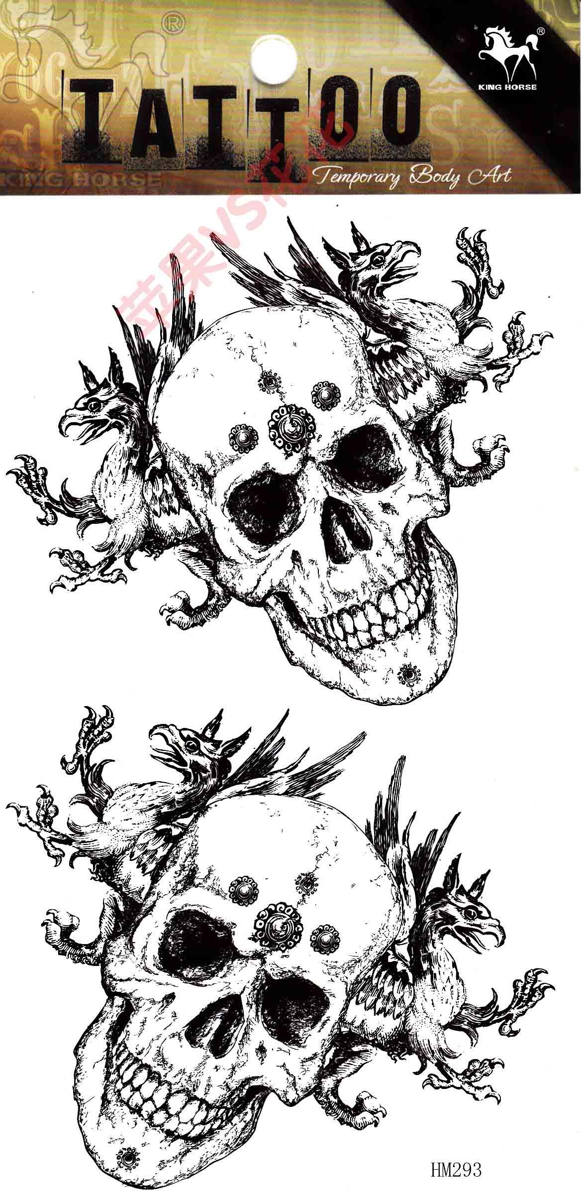 创意骷髅纹身贴纸防水男款臂纹身贴(用1元券)