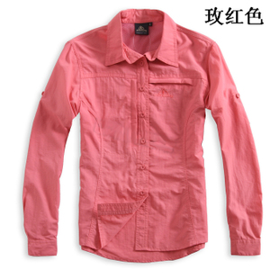 Detailing dw 15 female models Slim wear UV speed drying fast drying 3 paragraph 4 off color 5011