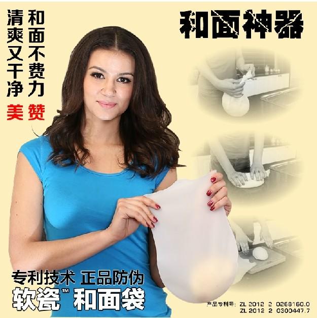 创意家用硅胶揉面袋 和面袋 做果汁菜泥 保鲜袋 烘焙硅胶袋