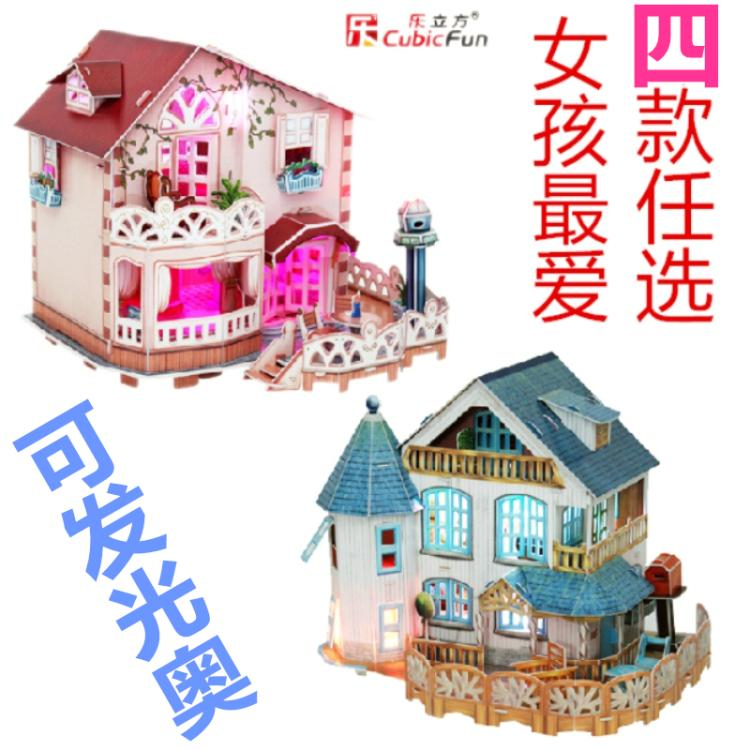 Le Cube stereo puzzle with light glow cottage cottage villa girl handmade diy assembly model toys