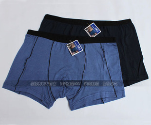 Comfortable soft thin section Shu Anamur shorts panties bamboo fiber male boxer shorts