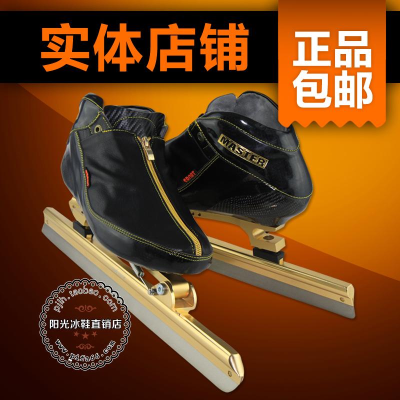 Скейт скейт Америки SKforce вывих линии Avenue, лезвие ножа позиционирования скорость skate обуви взрослого