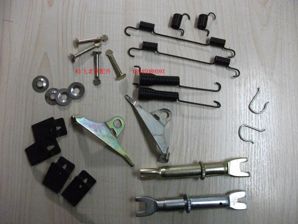 HAFEI Jaguar автомобильный завод был ремонт купленной тормозов тормоза, Jaguar автомобильный завод была куплена пара заднего тормоза Kit