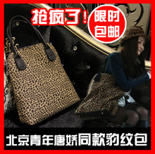 Jinfenshijia will zhuo poem, sissi marino female bag 2015 new certificates PU double root backpack