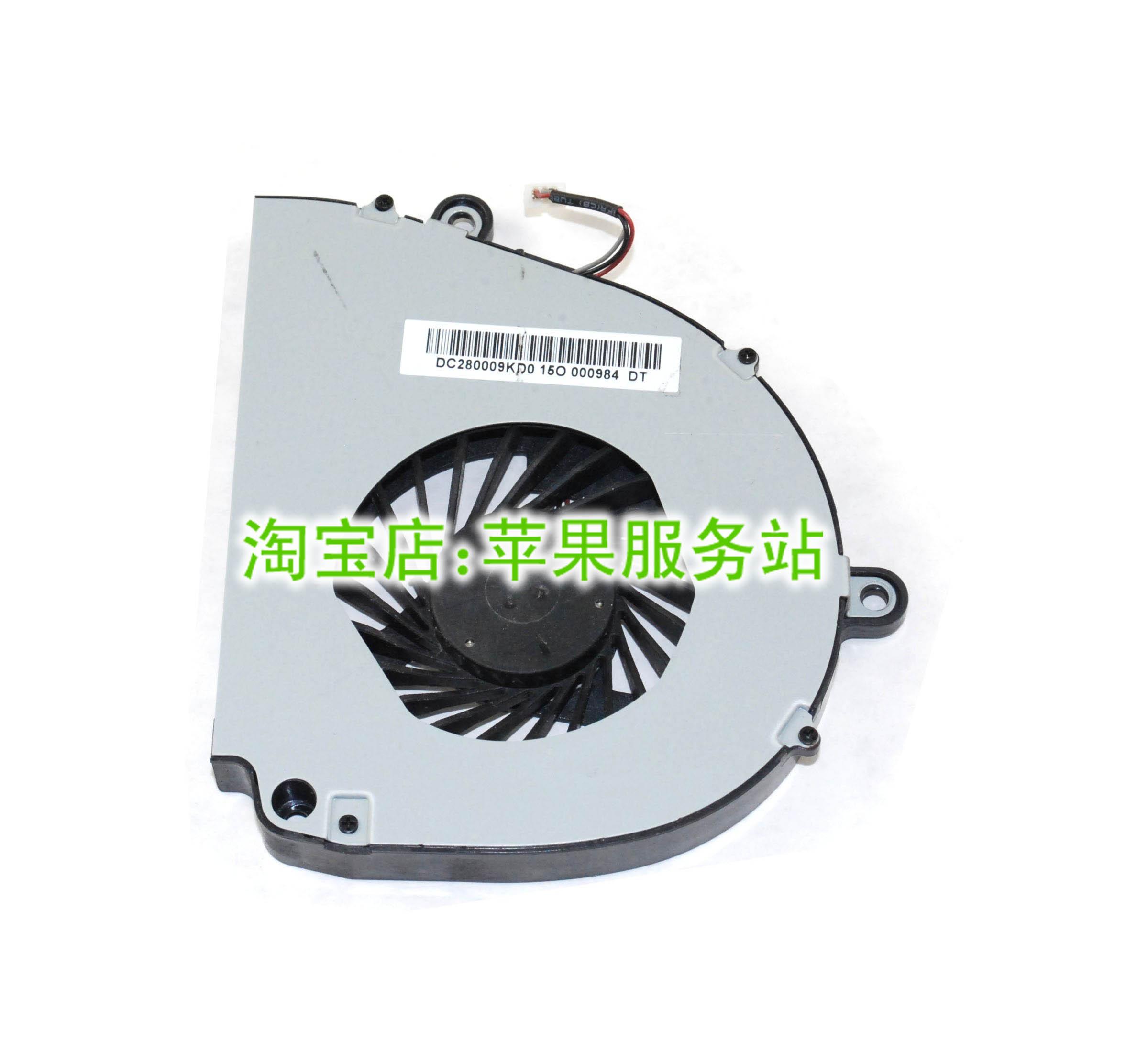 Новый оригинальный шлюз шлюз NV57 NV5700 DC280009KD0. Вентилятор