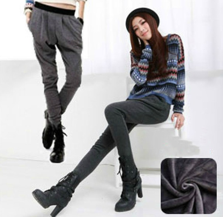 Describe Spring And Winter New Korean Fashion Harem Pants