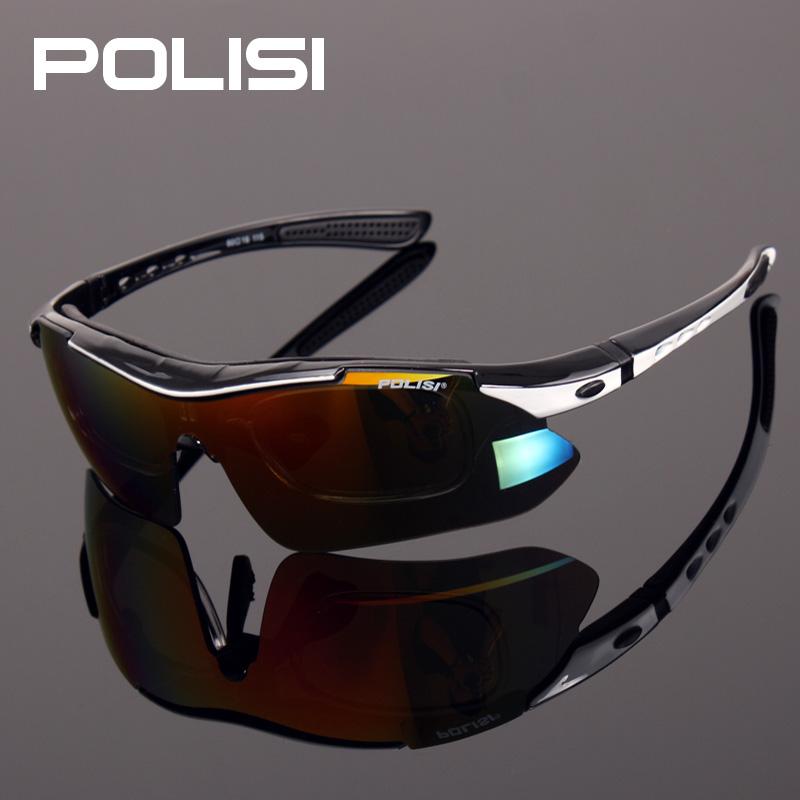 POLISI骑行眼镜偏光山地车运动眼镜可配近视防风镜公路自行车眼镜