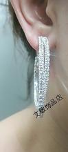 Boucles oreilles femme en Alliage / argent / plaqué or - Le Japon et la Corée du Sud - Ref 1114073 Image 14