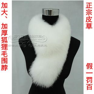 Upscale female fox fur scarves fur scarves widened collar fox fur collar fox fur raccoon fur collar