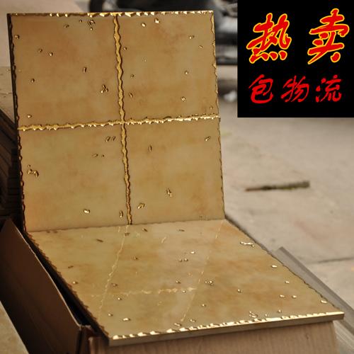 包邮促销美家建材卫生间瓷砖地砖厨房地板砖抛金砖300阳台K金边砖