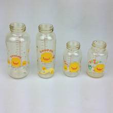 Yellow ducklings baby PES standard caliber 140 ml bottle bottle or 150 ml 240 ml) or the real thing
